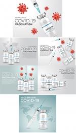 وکتور واکسن کرونا  کووید-19